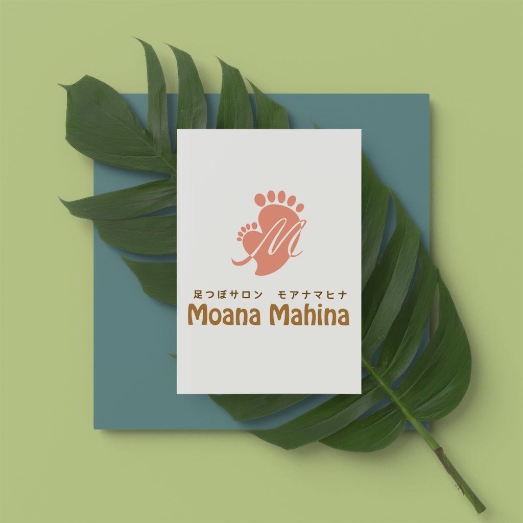 Moana Mahina